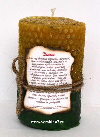 """Магические свечи из вощины с травами  Свечи скатаны из вощины вручную с разными травами, усиливающими действие свечи. Каждая травка несет собой определенную энергетику и обладает определенным действием. Вместе огонь, воск и травы усиливают друг друга. Дополнительно свечи обмакиваются в цветном воске также с травами. Свечи горят ярким большим пламенем, могут трещать - из-за наличия сухих трав.  Магическая свеча из вощины """"Деньги"""". Свеча содержит в себе травы: корицу, гвоздику, шалфей…"""