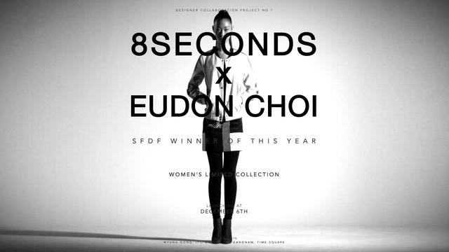 8SECONDS X EUDON CHOI (2012 SFDF WINNER OF THIS YEAR) COLLABORATION FASHION FILM on Vimeo