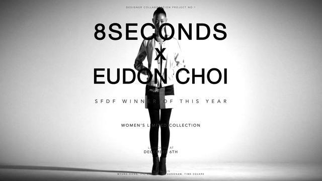 8SECONDS X EUDON CHOI (2012 SFDF WINNER OF THIS YEAR) COLLABORATION FASHION FILM on Vimeo