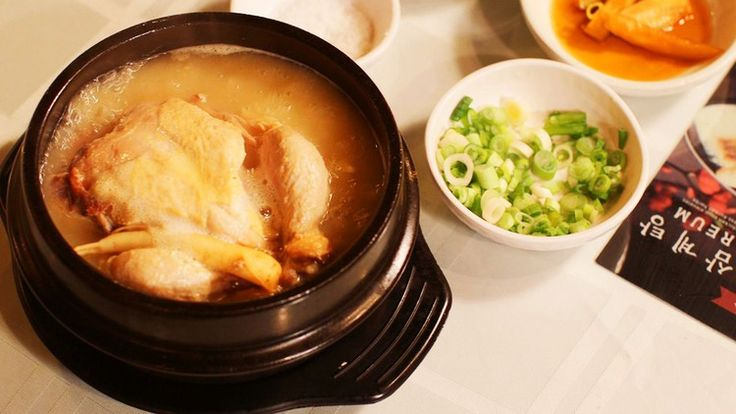 Watch: Ginseng Chicken Soup Is a Traditional Korean Remedy