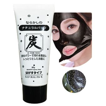 Natural Charcoal Peel Off Mask Prevents acne Minimize Pores by the Power of Charcoal Makes your face smooth and soft Removal of sebum / oil Removal of blackheads and all dirts Deeply clean pores Shrink Pores, Pore care  for only : ₱ 399.00 Before ₱ 499.00, You save 20%
