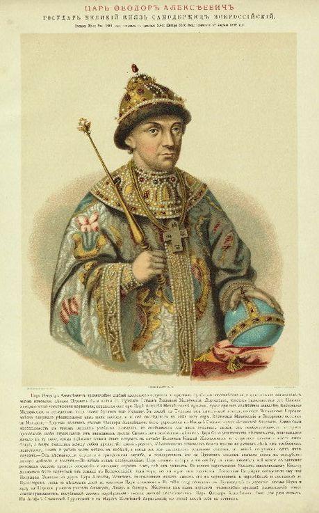 RRH of Romanov04.jpg