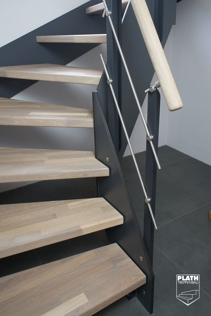 detail antritt flachwangentreppe hpl treppe mit stufen. Black Bedroom Furniture Sets. Home Design Ideas