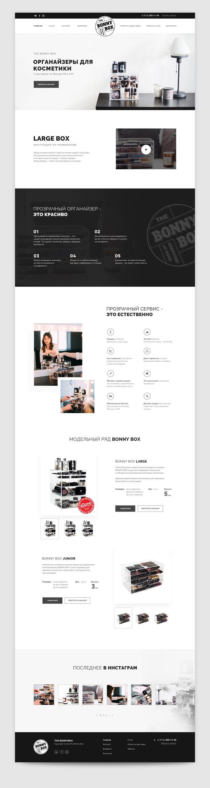 BonnyBox website redesign