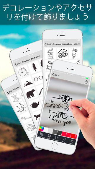 「Hand Drawn Designs Builder Kit DIY」無料セール中! ー 手書き素材でデコれるグラフィックアプリ