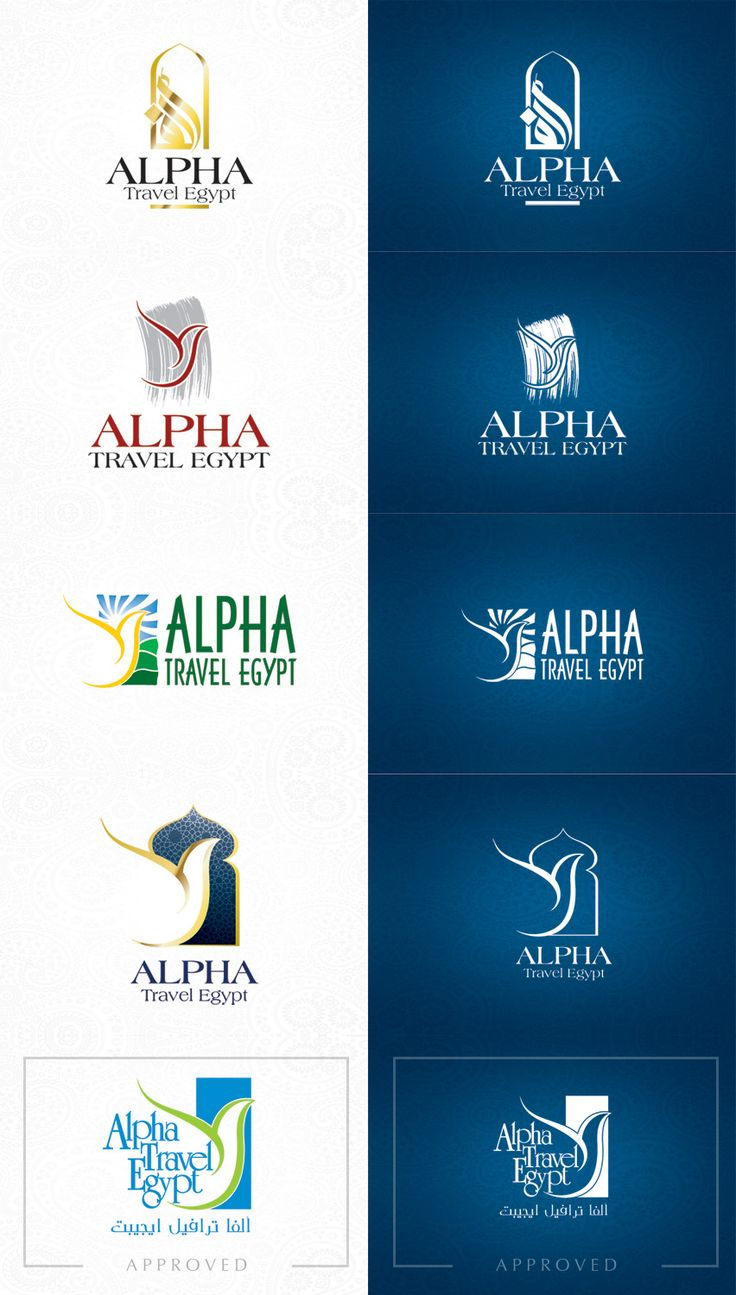 alpha travel logo by ~boyasseen on deviantART