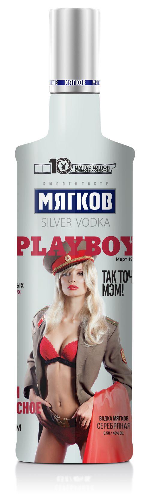 Myagkov Playboy Limited Edition, 1990 year cover remake. Мягков Плейбой Лимитированная серия. Римейк обложки 1990 года. Vodka. Spirits. Водка.