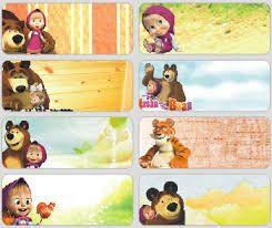 Resultado de imagem para cenário floresta masha e o urso