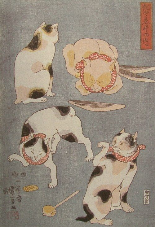 Proverbs Illustrated by Cats - Kuniyoshi  たとえ尽の内・右図