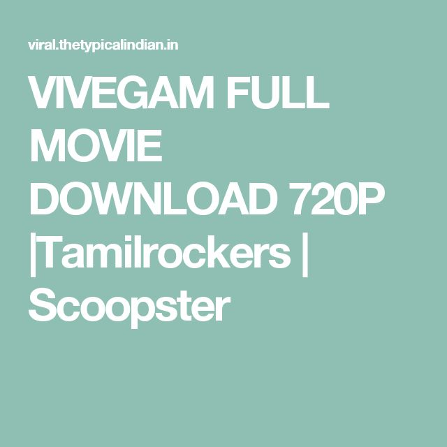 96 Movie Songs Free Download Tamilrockers: 8 Best Download Images On Pinterest