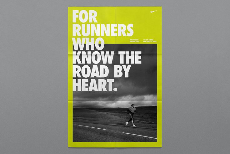 Flatiron Poster 3