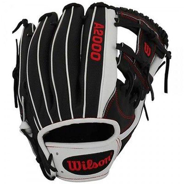 """Wilson A2000 1787 Super Skin 11.75"""" Baseball Glove - $249.99"""