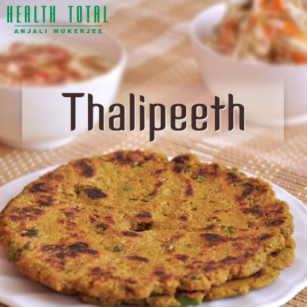 Prepare this #healthy, low calorie heart friendly #recipe of Thalipeeth! This high fiber recipe helps lower your high cholesterol and is extremely helpful for #weightloss.