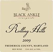 Maryland Wine..no longer a joke, a true gem!