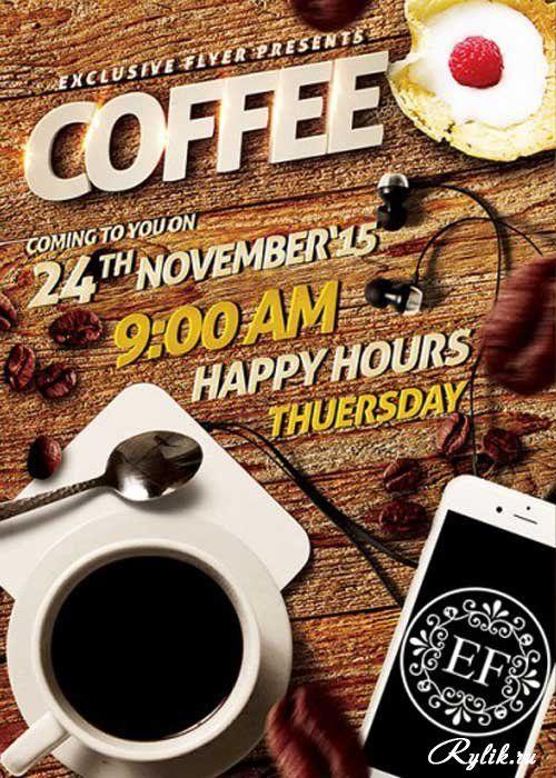 Кофе - шаблон флаера + обложка для Facebook