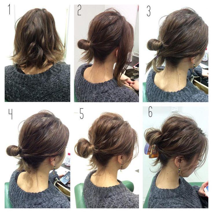 いいね!609件、コメント5件 ― 小屋侑大【Way's】さん(@koyahair)のInstagramアカウント: 「💘koyarrange💘 1. 伸ばしかけのボブで作るお団子アレンジです^ ^ 2. 髪をサイドとバックに分けて、バックの毛をゴムでとめる(毛先は残す) 3.…」