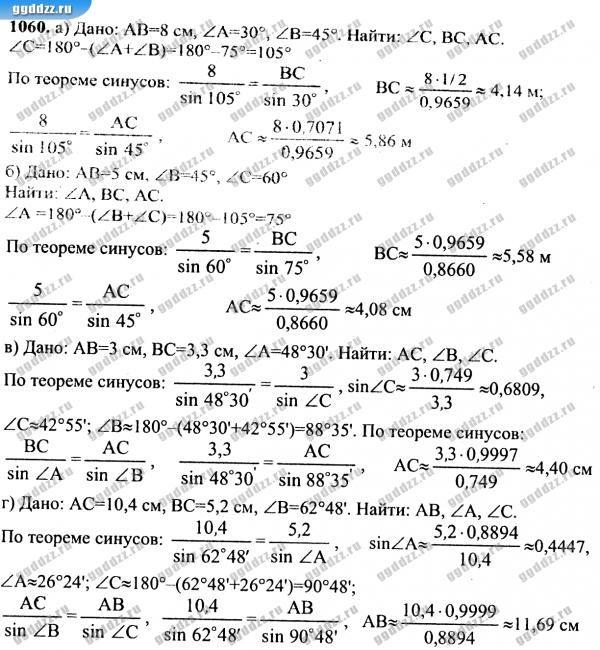 Гдз по физике 7 класс кирик пораграф 11 достаточный уровень