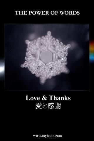Masaru Emoto- how to heal the planet!