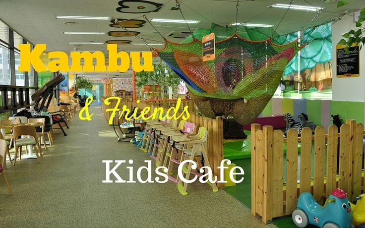 Kambu & Friends Kids Cafe