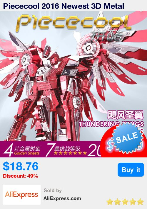 Piececool 2016 Newest 3D Metal Puzzles of Thundering Wings 7 Stars Difficulty 3D Metal Model Kits DIY Funny Gifts for Kids Toys * Pub Date: 13:02 Oct 21 2017