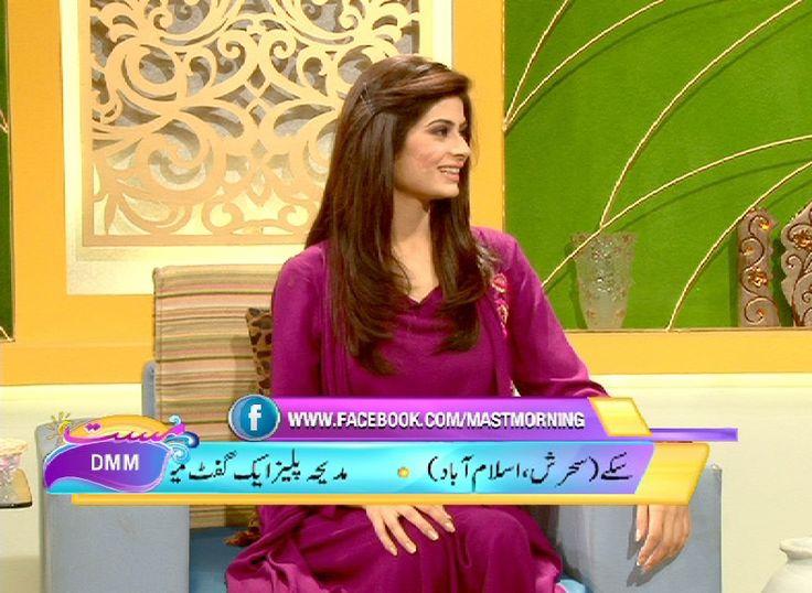 Mast Morning Set Dawn News TV by Ali Raza