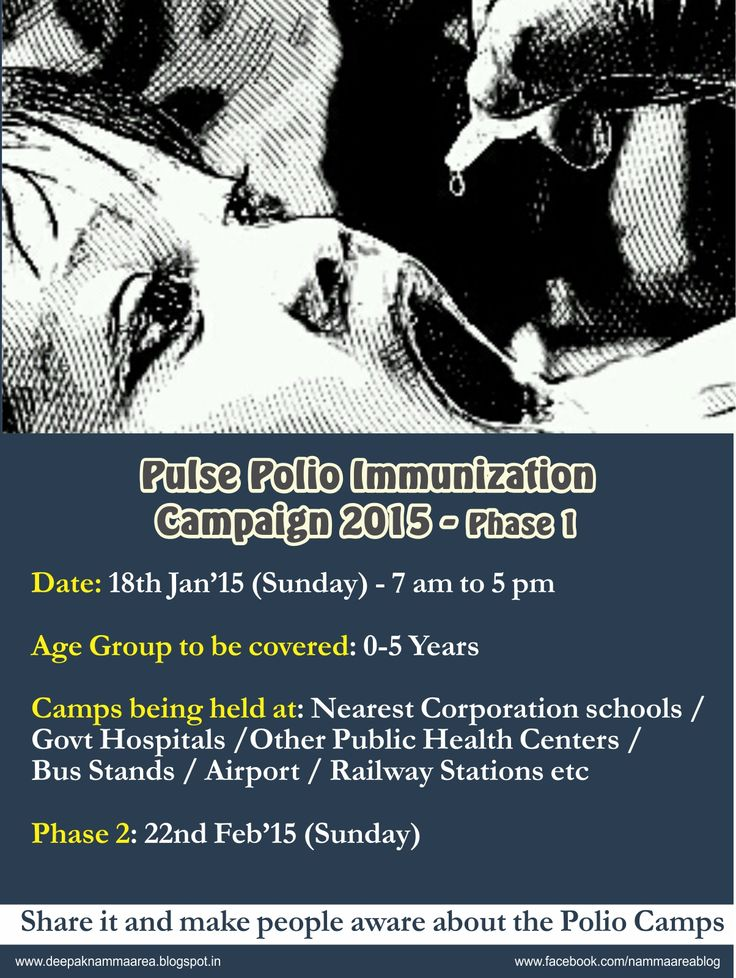 """Pulse Polio Immunisation Campaign - 2015""  Pulse Polio Camp is scheduled to be held this sunday. Requesting readers who belongs to any FLAT ASSOCIATION to take a printout of this post or some other related post / newspaper article and paste it in the notice board so that the tenants will be aware of these camps.  ‪#‎Polio‬ ‪#‎Chennai‬ ‪#‎NammaArea  http://deepaknammaarea.blogspot.in/2015/01/if-you-are-parent-of-kid-below-age-5.html"