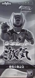 バンダイ 戦隊ヒーローシリーズ 獣拳戦隊ゲキレンジャー ゲキレッド 激気バクハツバージョン 1