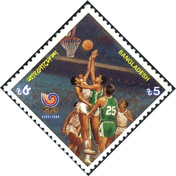 Stamp: Basketball (Bangladesh) (Olympic Games (1988)) Mi:BD 282,Sn:BD 307a,Yt:BD 267