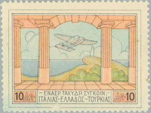 Greek airmail stamp; Patakonia series 1926; flying boat over philopappou hill; (Mi: GR 303) (Sc #C4)