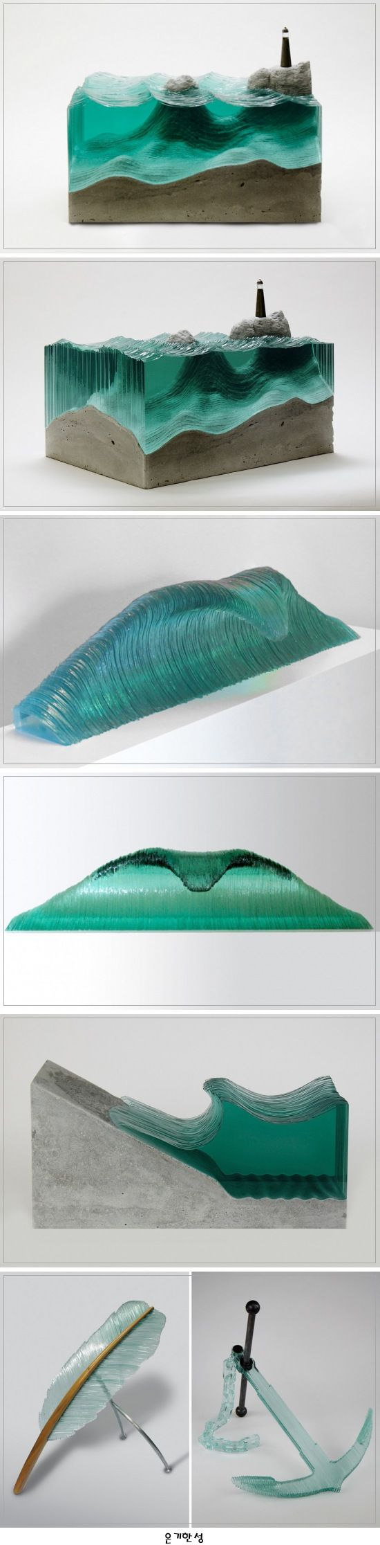 These glass sculptures are SO clever and beautiful!