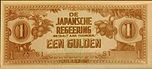 Japanese currency replacing the Dutch gulden 1944-1945 during occupation.