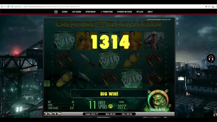 Creature from the Black Lagoon netent big win. casino big win. online slot