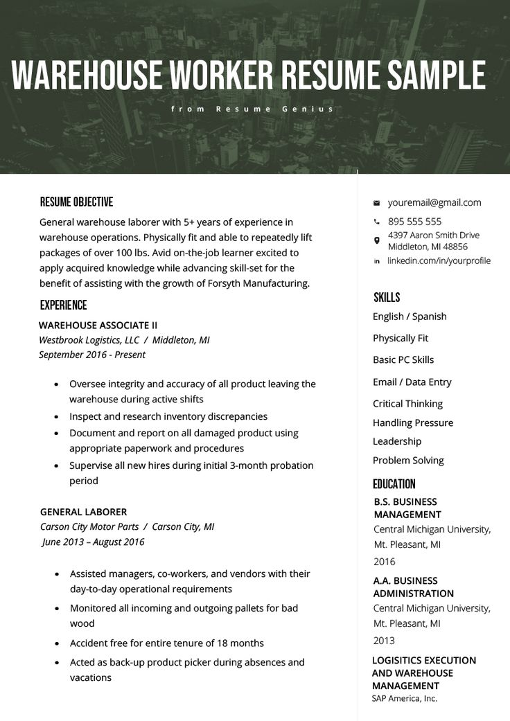 Warehouse Worker Resume Check more at http