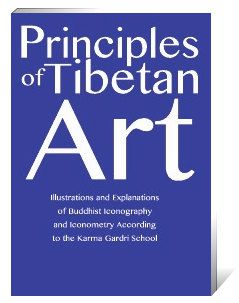 Principles of Tibetan Art by Gega Lama by Adfabrum on Etsy, €89.95