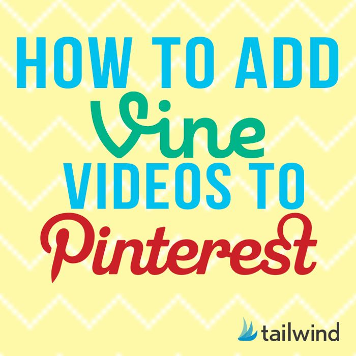 How to Add Vine Videos to Pinterest written by Vincent Ng of MCNG Marketing and published by Pinterest analytics company Tailwind. Tags: Pinterest Marketing, Vine.