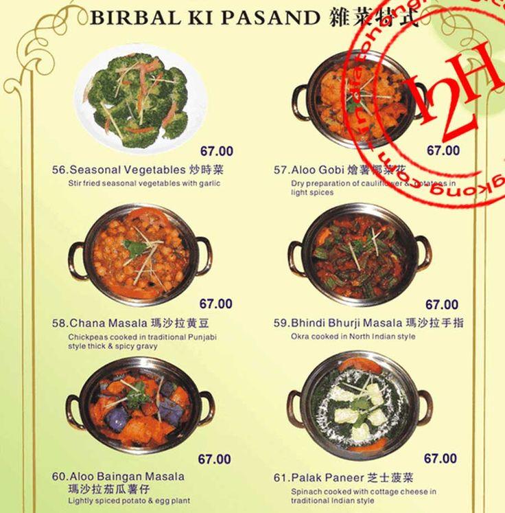 Food from north india north indian food menu card
