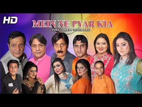 Stage Drama and Mujra: Main Ny Pyar Kia Stage Drama