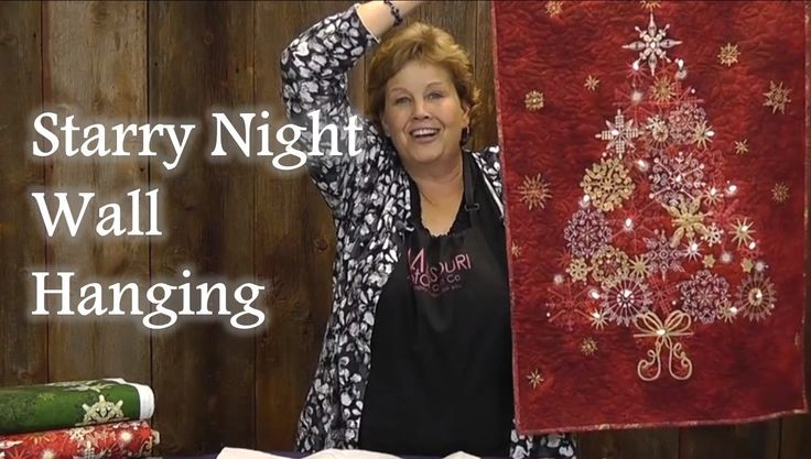 Starry Night Wall Hanging Quilt Panel Project
