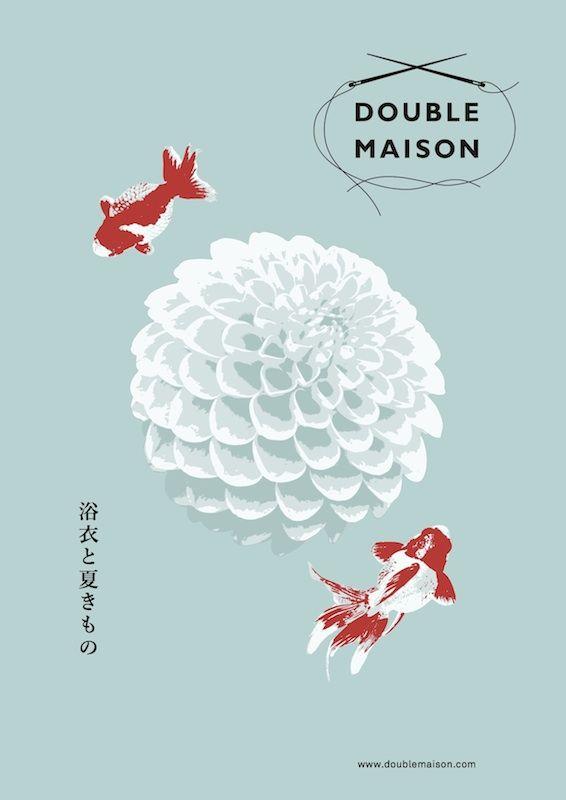DOUBLE MAISON  / 大森伃佑子ドゥーブルメゾン「浴衣と夏きもの」展