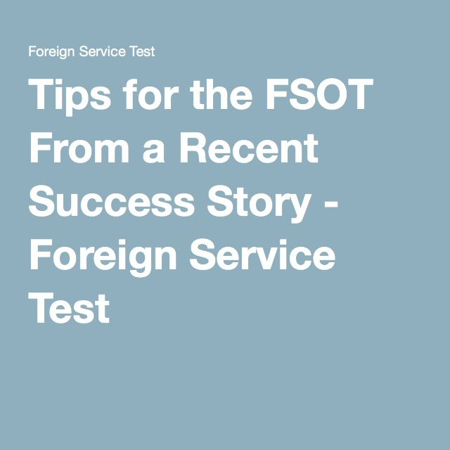 Foreign Service Officer Test FSOT 2013 Edition Complete Study Guide to the Written Exam and Oral Assessment