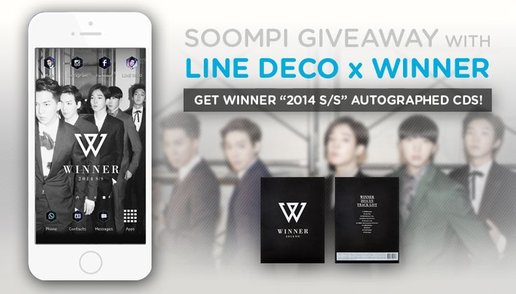 [Exclusive] Download WINNER's Mobile Theme   Win Signed Debut Album!
