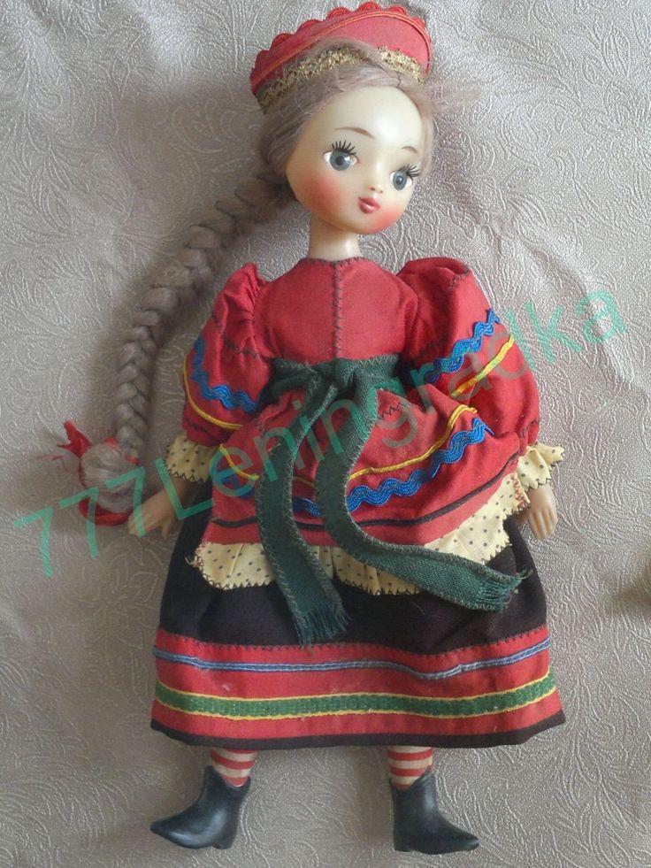 Кукла СССР в национальном костюме с рубля (торги завершены ...