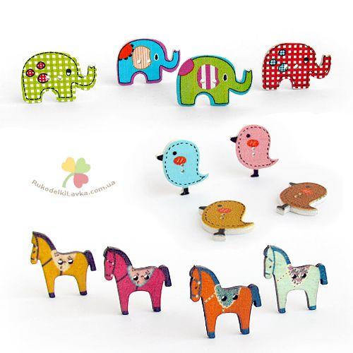Забавные и разноцветные пуговицы в виде фигурок птичек и животных будут очень к месту для украшения детских метрик и альбомов, открыток и подушек, сумочек и рюкзаков - http://rukodelkilavka.com.ua/8-pugovicy-derevjannyje