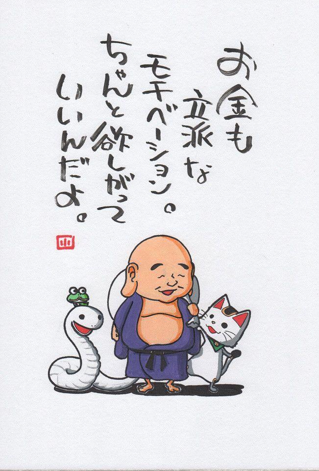 ヤポンスキー こばやし画伯オフィシャルブログ「ヤポンスキーこばやし画伯のお絵描き日記」Powered by Ameba -46ページ目