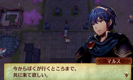 fire+emblem+marth | Fire Emblem Fates: Marth amiibo event dialogue translation | kantopia