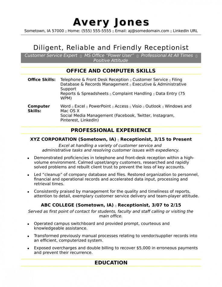 14 Basic Computer Skills Description For Resume 14 Basic