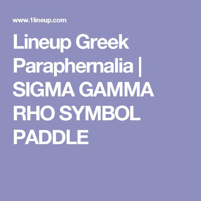 Lineup Greek Paraphernalia  | SIGMA GAMMA RHO SYMBOL PADDLE