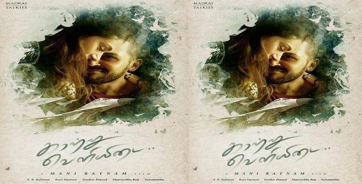Maniratnam's New Movie Kaatru Veliyidai First Look Released   Karthi   Aditi Rao Hyadari