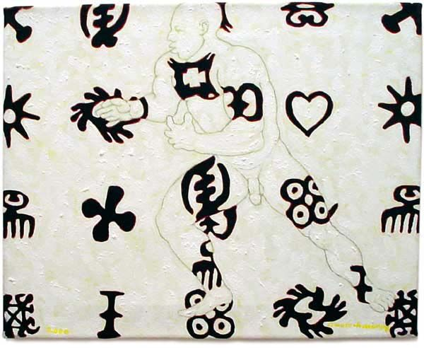 Owusu-Ankomah. Movement No. 5