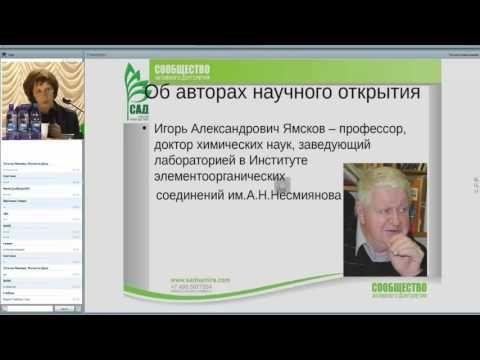 Презентация продукции «САД» ⁄ Севостьянова Т  01 09 16